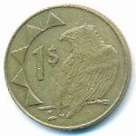 Намибия, 1 доллар (1998 г.)