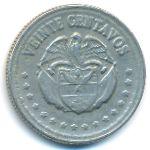 Колумбия, 20 сентаво (1959 г.)