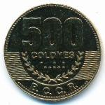 Коста-Рика, 500 колон (2015 г.)