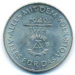 ГДР, 10 марок (1974 г.)