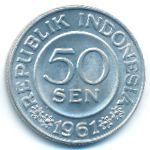 Индонезия, 50 сен (1961 г.)