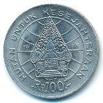 Индонезия, 100 рупий (1978 г.)