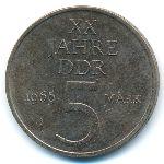 ГДР, 5 марок (1969 г.)