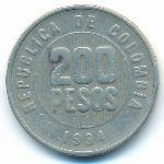 Колумбия, 200 песо (1994 г.)