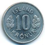 Исландия, 10 крон (1975 г.)