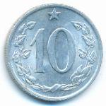 Чехословакия, 10 гелеров (1966 г.)