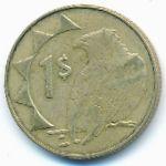 Намибия, 1 доллар (2008 г.)