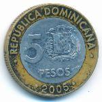 Доминиканская республика, 5 песо (2005 г.)