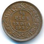 Британская Индия, 1/2 пайсы (1920 г.)