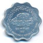 Йемен, Демократическая Республика, 10 филсов (1981 г.)
