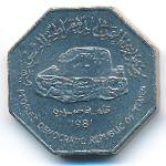 Йемен, Демократическая Республика, 100 филсов (1981 г.)