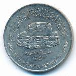 Йемен, Демократическая Республика, 250 филсов (1981 г.)