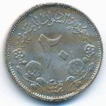 Судан, 20 гирш (1983 г.)