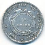 Коста-Рика, 1 колон (1923 г.)