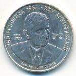 Мальта, 2 лиры (1989 г.)