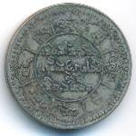Тибет, 10 сранг (1949 г.)