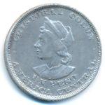 Сальвадор, 1 песо (1893 г.)