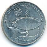 Малайзия, 1 ринггит (1977 г.)