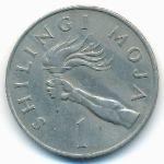 Танзания, 1 шиллинг (1966 г.)
