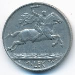 Албания, 1 лек (1927 г.)