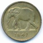Бельгийское Конго, 5 франков (1947 г.)