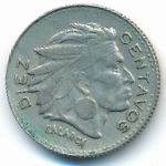 Колумбия, 10 сентаво (1963 г.)
