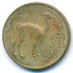 Перу, 1/2 соля (1972 г.)