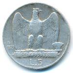 Италия, 5 лир (1929 г.)