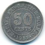 Малайя и Британское Борнео, 50 центов (1957 г.)