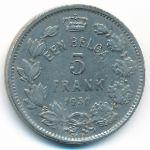 Бельгия, 5 франков (1930 г.)