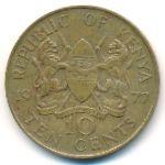 Кения, 10 центов (1977 г.)