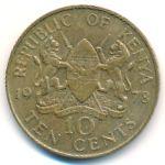 Кения, 10 центов (1978 г.)