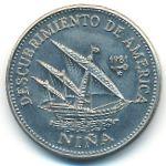 Куба, 1 песо (1981 г.)