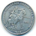 Куба, 1 песо (1982 г.)