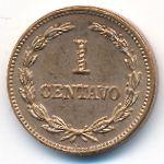 Сальвадор, 1 сентаво (1972 г.)