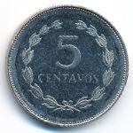 Сальвадор, 5 сентаво (1994 г.)