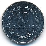 Сальвадор, 10 сентаво (1995 г.)