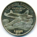 Агрихан, 5 долларов (2019 г.)