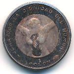Сальвадор, 1 колон (1971 г.)