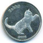 Строма, 1 фунт (2016 г.)