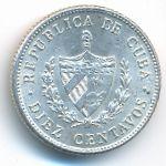 Куба, 10 сентаво (1949 г.)
