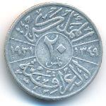 Ирак, 20 филсов (1931 г.)