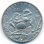 США, 1/2 доллара (2008 г.)