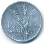 Турция, 10 куруш (1975 г.)