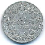 Папская область, 10 сольдо (1867 г.)
