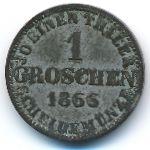 Ганновер, 1 грош (1866 г.)