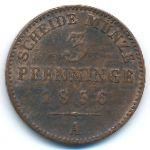 Пруссия, 3 пфеннинга (1856 г.)