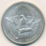 Биафра, 1 фунт (1969 г.)