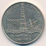 Кувейт, 2 динара (1976 г.)