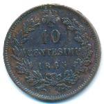 Италия, 10 чентезимо (1863 г.)